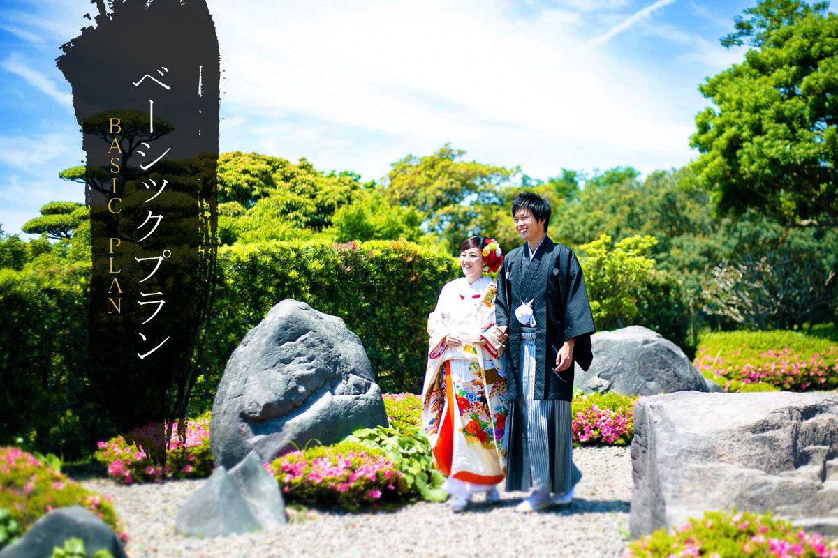前撮り 鹿児島 和装 人力車 写真だけの結婚式 仙巌園 岩屋公園 玉里庭園 石橋記念公園 フォトウエディング